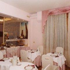 Отель Residenza Due Torri Италия, Болонья - отзывы, цены и фото номеров - забронировать отель Residenza Due Torri онлайн питание