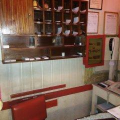Hotel Frida питание фото 2