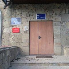 Гостиница Хостелы Рус - Ленинская Слобода сауна