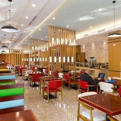 Отель Ibis Dongguan Dongcheng гостиничный бар