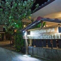 Отель BaanNueng@Kata Таиланд, пляж Ката - 9 отзывов об отеле, цены и фото номеров - забронировать отель BaanNueng@Kata онлайн гостиничный бар