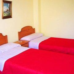 Отель Hostal San Marcos II комната для гостей
