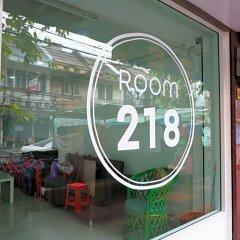 Отель Room 218 - Dorm For Rent - Adults Only Бангкок
