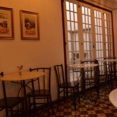 Отель Pousada Solar Senhora das Mercês питание фото 2