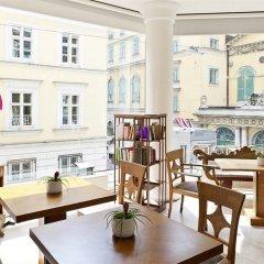 Hotel Beethoven Wien развлечения