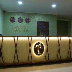 Гостиница Пальма сауна