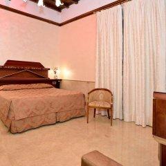 Отель Pantheon Италия, Рим - отзывы, цены и фото номеров - забронировать отель Pantheon онлайн фото 12