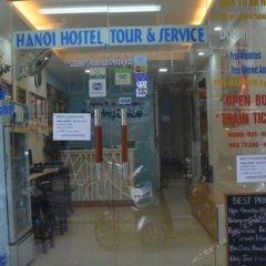 Отель Hanoi Hostel Вьетнам, Ханой - отзывы, цены и фото номеров - забронировать отель Hanoi Hostel онлайн банкомат