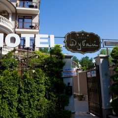 Гостиница Дубай фото 6