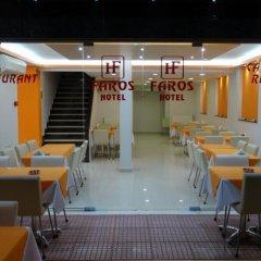 Отель Faros I фото 3