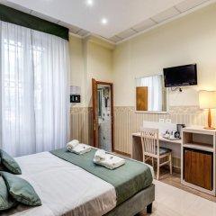 Отель Parker комната для гостей фото 4