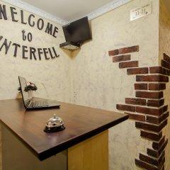 Гостиница Винтерфелл на Арбате интерьер отеля фото 3