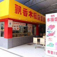 Отель Guangdong Baiyun City Hotel Китай, Гуанчжоу - 12 отзывов об отеле, цены и фото номеров - забронировать отель Guangdong Baiyun City Hotel онлайн интерьер отеля