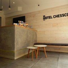 Отель Chesscom Венгрия, Будапешт - 10 отзывов об отеле, цены и фото номеров - забронировать отель Chesscom онлайн сауна