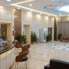 Heyuan Business Hotel интерьер отеля
