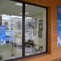 Гостиница 12 Mesyatsev Hotel в Плескове отзывы, цены и фото номеров - забронировать гостиницу 12 Mesyatsev Hotel онлайн Плесков гостиничный бар