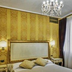 Отель Gardena Hotel Италия, Венеция - отзывы, цены и фото номеров - забронировать отель Gardena Hotel онлайн комната для гостей фото 10