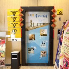 Отель 7 Days Inn Chongqing Bishan Yingjia Tianxia Business Street Branch интерьер отеля