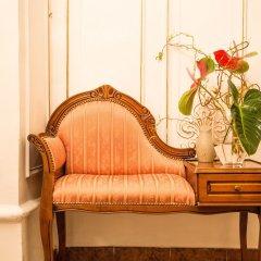Отель zur Wiener Staatsoper Австрия, Вена - отзывы, цены и фото номеров - забронировать отель zur Wiener Staatsoper онлайн удобства в номере фото 3