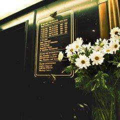Отель VALADIER Рим интерьер отеля фото 2