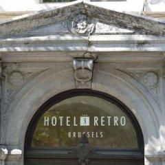 Отель Retro Бельгия, Брюссель - 3 отзыва об отеле, цены и фото номеров - забронировать отель Retro онлайн развлечения