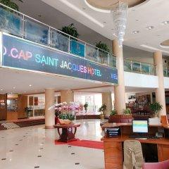 Отель Cap Saint Jacques интерьер отеля