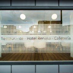 Sweet Hotel Renasa Валенсия в номере