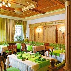 Hotel Sonklarhof Рачинес-Ратскингс питание фото 3