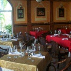 Primaveral Hotel питание фото 2