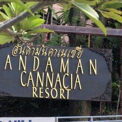 Отель Andaman Cannacia Resort & Spa спортивное сооружение