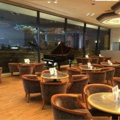 Ogaki Forum Hotel Огаки гостиничный бар