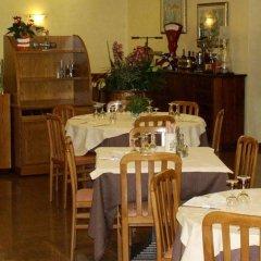 Отель Speranza Италия, Кастельфранко - отзывы, цены и фото номеров - забронировать отель Speranza онлайн питание фото 2