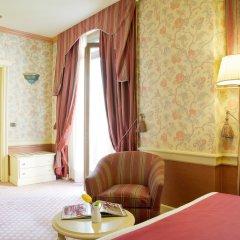 Отель IH Hotels Milano Regency детские мероприятия фото 2