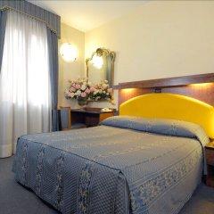 Atlantide Hotel Венеция фото 5
