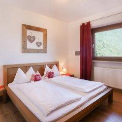 Отель Residence UntermÖsslhof Лана комната для гостей фото 2