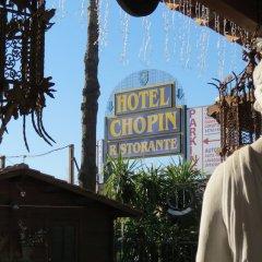 Hotel Chopin Фьюмичино