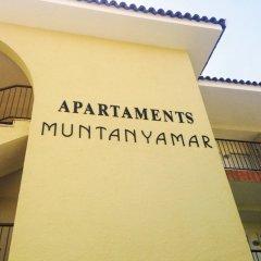 Отель Apartaments AR Muntanya Mar Испания, Бланес - отзывы, цены и фото номеров - забронировать отель Apartaments AR Muntanya Mar онлайн удобства в номере