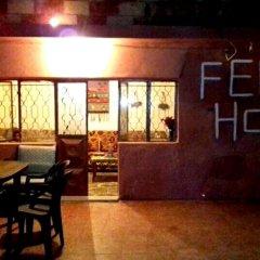 Отель Why not bedouin house Иордания, Вади-Муса - отзывы, цены и фото номеров - забронировать отель Why not bedouin house онлайн питание