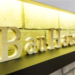 Отель Bauhaus питание