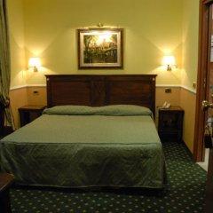 Отель Aurora Garden Hotel Италия, Рим - 4 отзыва об отеле, цены и фото номеров - забронировать отель Aurora Garden Hotel онлайн сейф в номере
