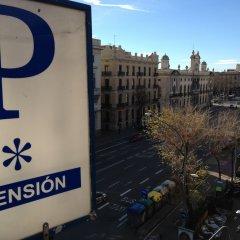 Отель Pension Ciudadela Барселона фото 8
