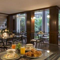 Отель Apollinaire Франция, Париж - отзывы, цены и фото номеров - забронировать отель Apollinaire онлайн питание фото 3