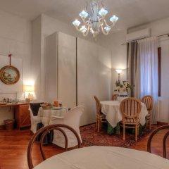 Отель Ca della Corte питание