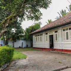 Отель Villa Rosa Blanca - White Rose Шри-Ланка, Галле - отзывы, цены и фото номеров - забронировать отель Villa Rosa Blanca - White Rose онлайн парковка