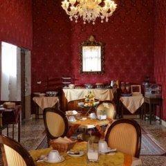 Отель Residenza San Maurizio питание