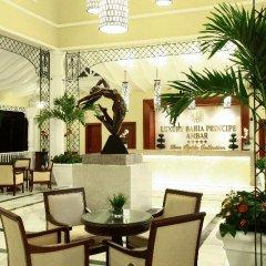 Отель Grand Bahia Principe Aquamarine интерьер отеля фото 2