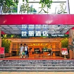 Sealy Hotel, Guangzhou бассейн фото 3