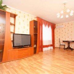 Апартаменты Comfortable and Modern Apartment