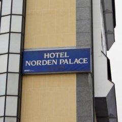 Отель Norden Palace Италия, Аоста - отзывы, цены и фото номеров - забронировать отель Norden Palace онлайн парковка
