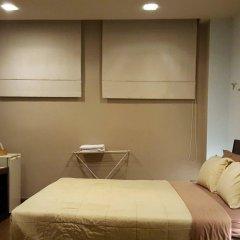 Отель Limburi Hometel спа